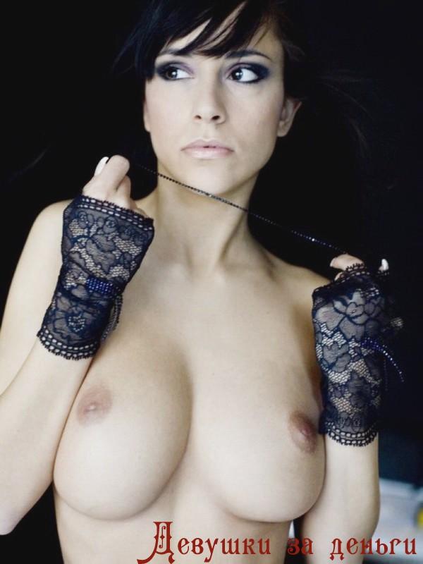 Заказать проститутки китаянку в москве