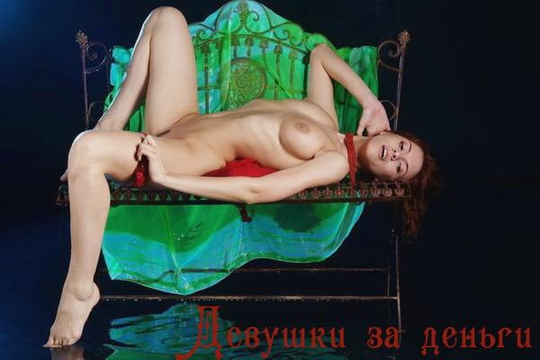 Фото и расенки каталок московских путан