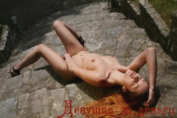 Проститутки в новой славянке