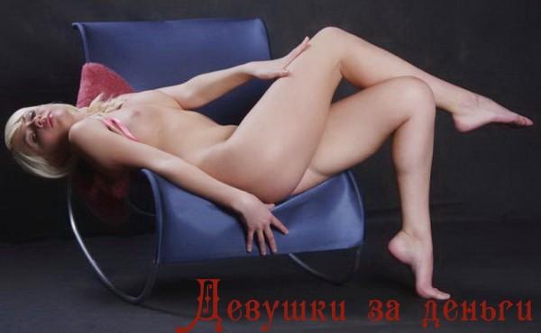 Проститутки за 1000-1500 рублей в Москве