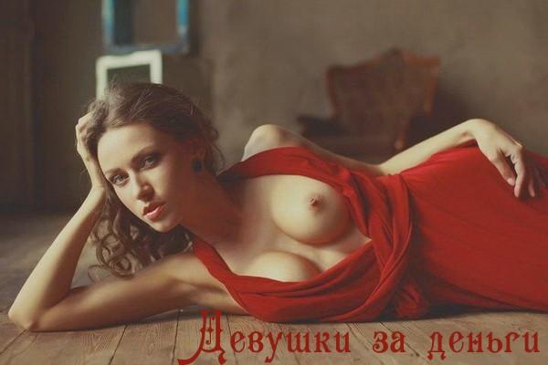 Проститутки трикотажная