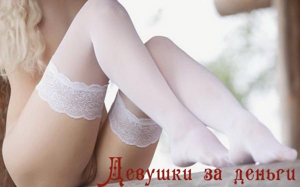 Старые толстые сисястые проститутки владивостока