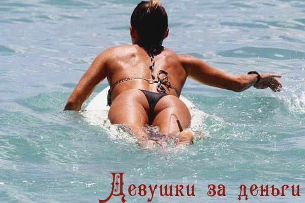 Проститутки в Самаре — элитные интим услуги.