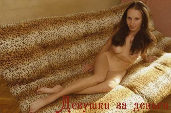 sexoufa.love - Все проститутки Уфы