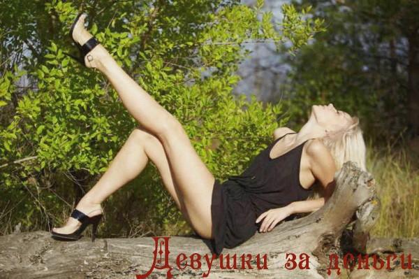 Проститутки архангельское подмосковья