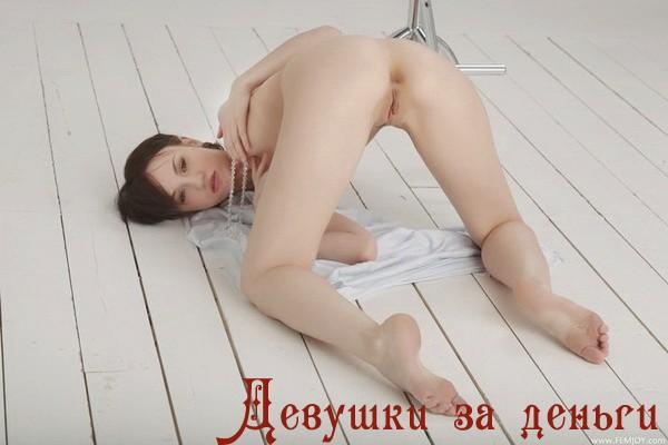 putania.net - проститутки (интим-услуги) Архангельска и