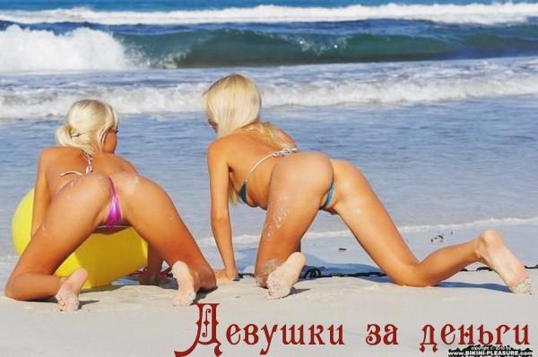 Проститутки Обухова. Интим услуги города Обухов