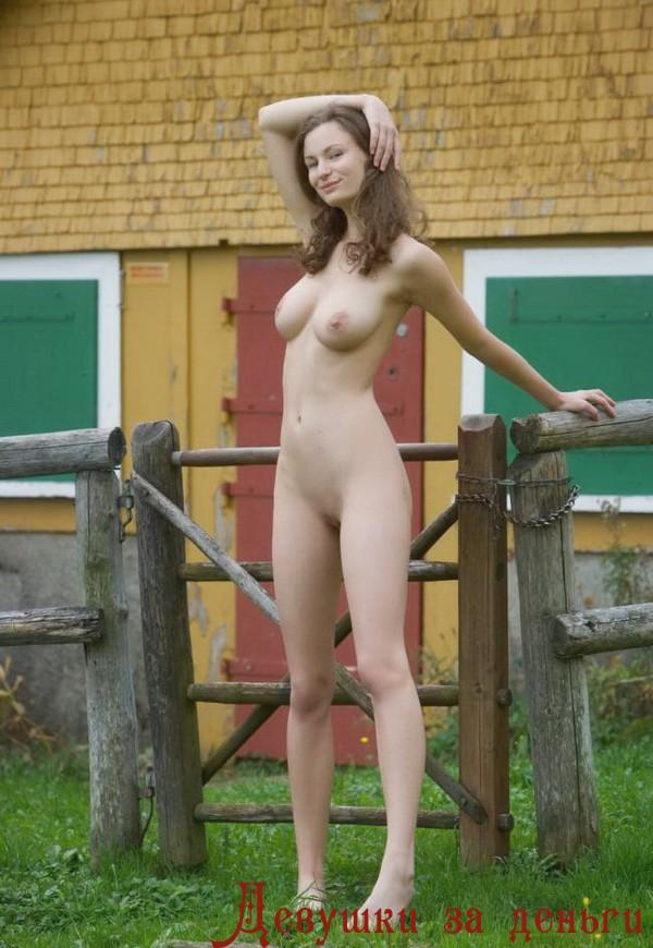 Проститутки нижнего нов фото тел