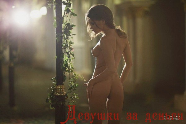 Kirov-intim.ru