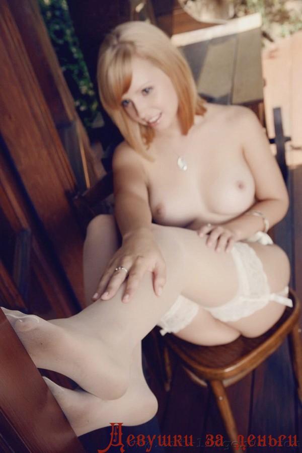 Проститутка арина грудь набережные челны