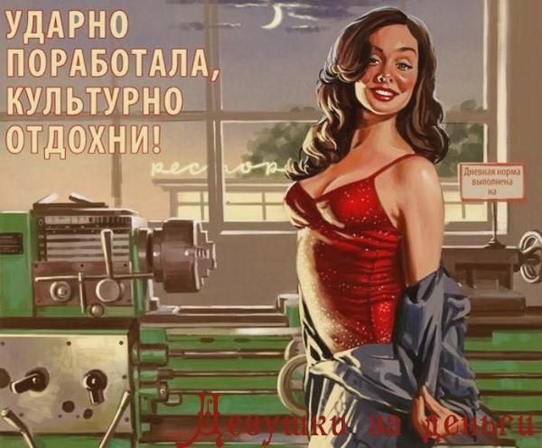 Проститутки Ульяновска, эротичные индивидуалки