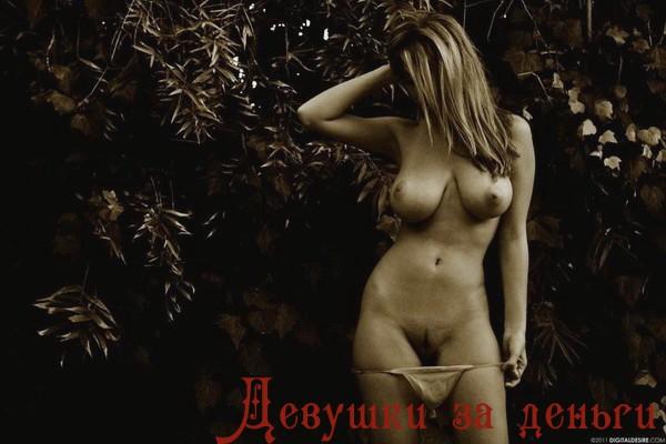 Проститутки в московсой облости дзержинский