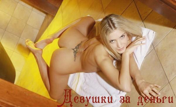 Бесплатные объявления России
