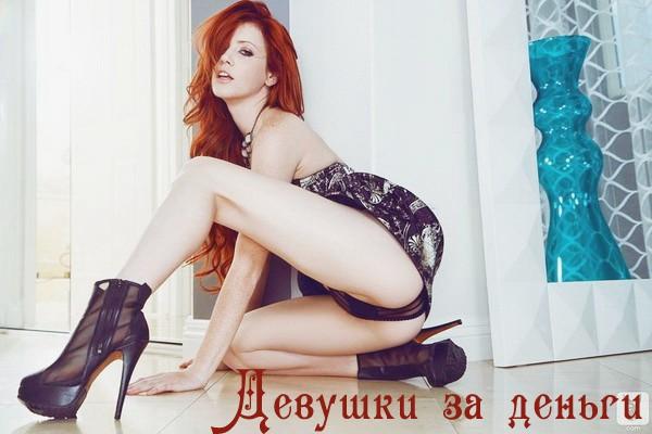 Проститутки до 30лет киев