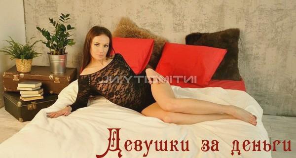 проститутки Ейска - ofma.biz