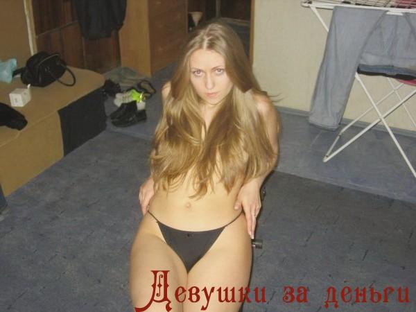 В белорецке проститутки частные