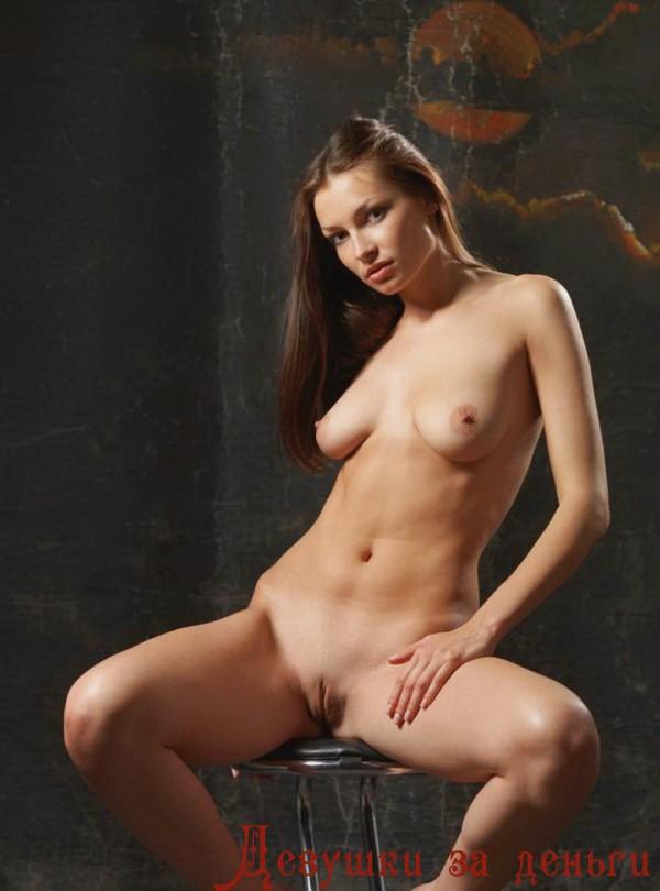 Проститутки самары с бюстом 6 размера