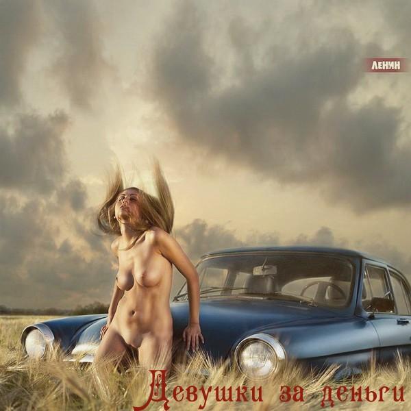 Дешевые Проститутки (Пермь)