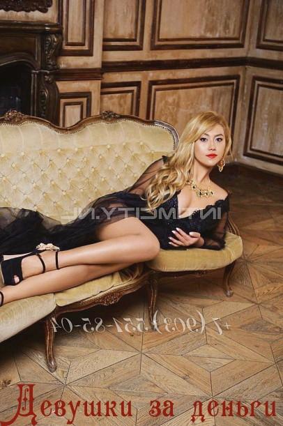 Проститутки железнодорожный моск обл фото 618-362