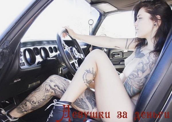 Проститутки России: новости о проститутках со всего мира
