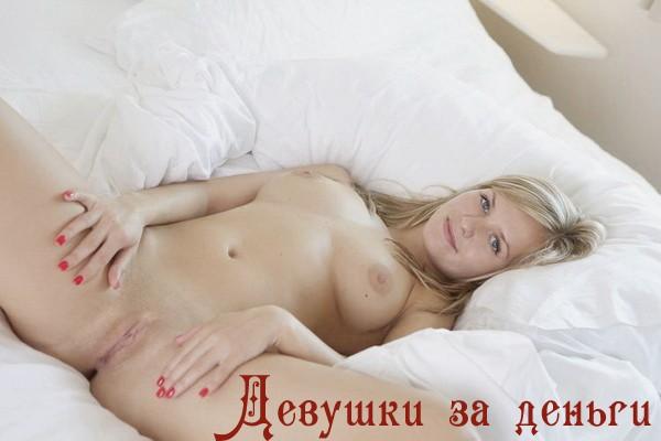 Практикующие БДСМ госпожи - Domina
