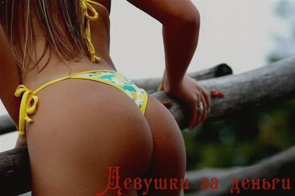 Дешевые проститутки г новосибирска