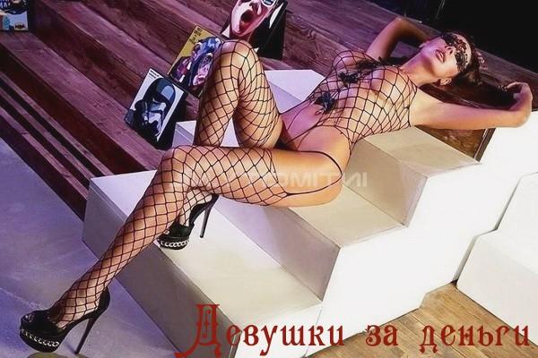 Проститутки Москвы, шлюхи и путаны