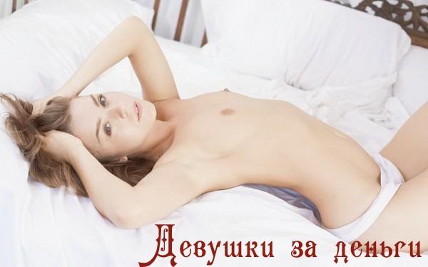Проститутки Перми, индивидуалки - дешевые шлюхи и