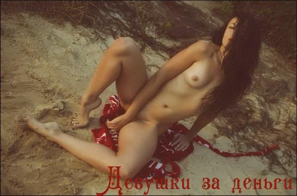 Снять индивидуалку женщину армянку вцену входит анал москва