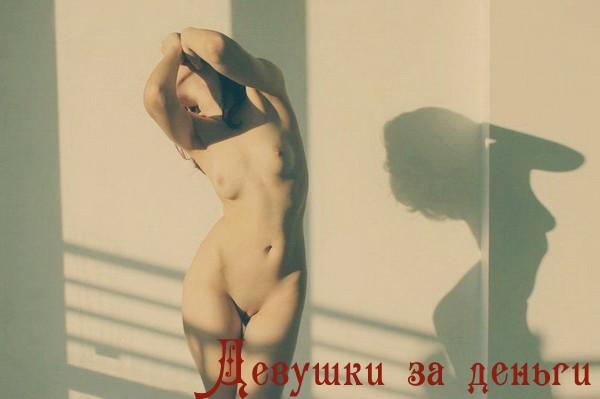 Проститутки с красногорска
