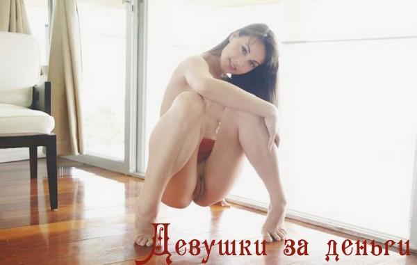 Шлюхи в.новгород