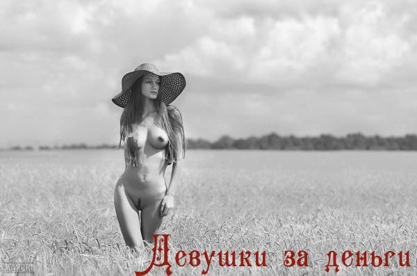 Ласковые индивидуалки и лучшие проститутки Саратова