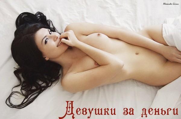 Проститутки Ейск - девушки по вызову Ейск