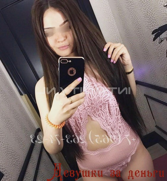 Проститутки от 1000 в краснодаре