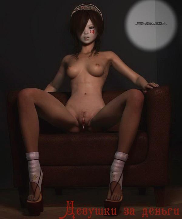 Почему мужчины ходят к проституткам?
