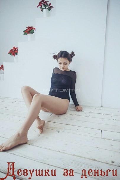 Объявления проституток индивидуалок в новомосковске тульской обла