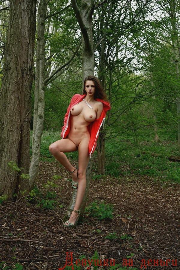 Можно найти проститутку сергиев посад