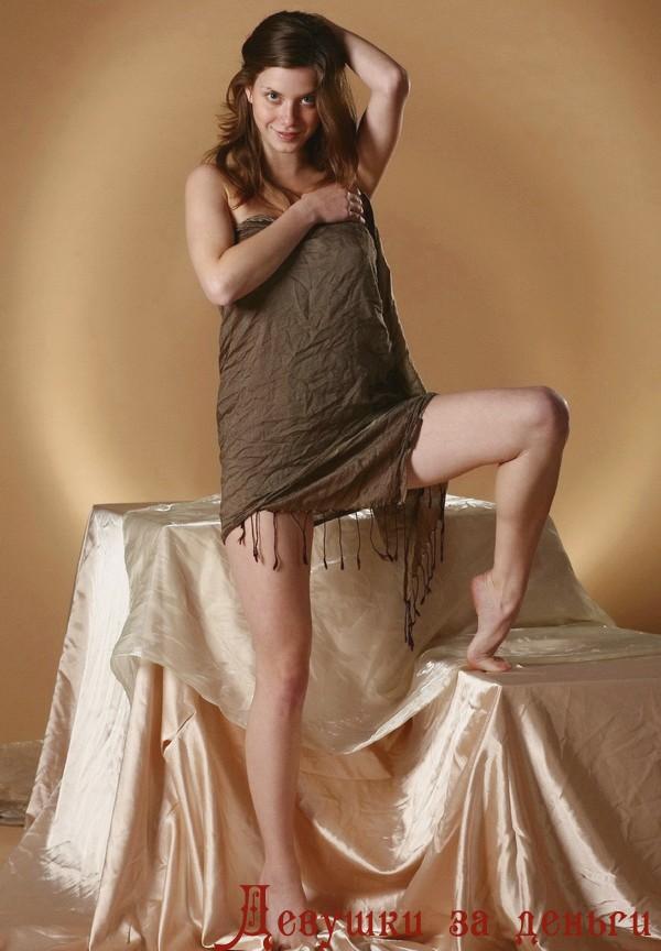 Анальный майкоп шлюхи вызвать проститутки