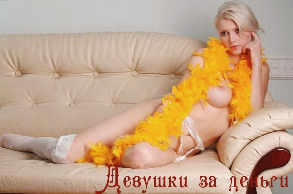 Проститутки екатеринбурге