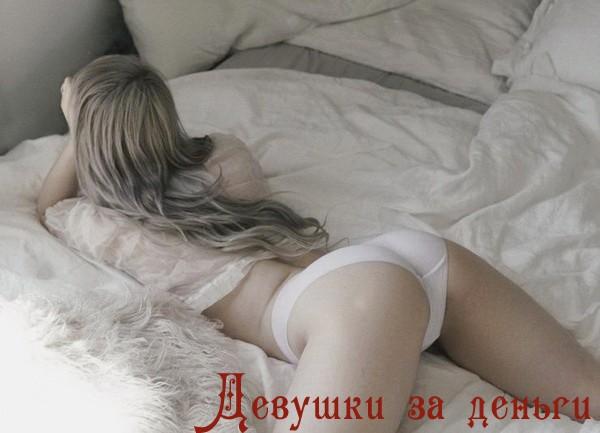 Проверенные девушки, проститутки индивидуалки Москвы
