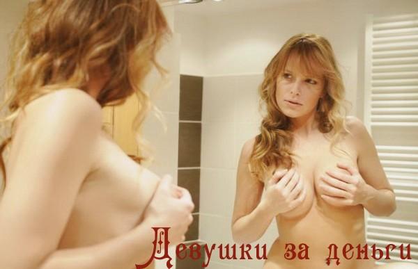 Проститутки дзержинский с апартаментами москва