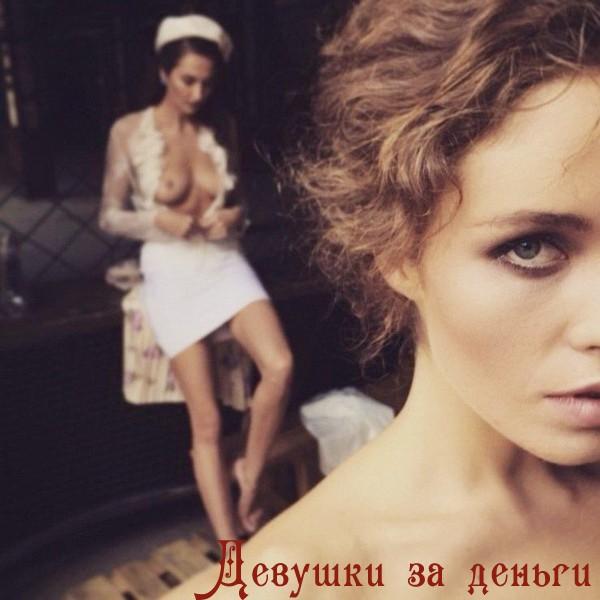 Проститутки Сочи - лучшие индивидуалки и девочки Сочи.