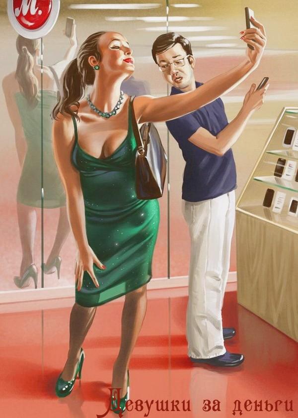 Приворот на месячные: как сделать на парня или мужа без