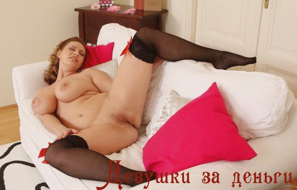 Все проститутки Перми на одном сайте: лучшие девушки