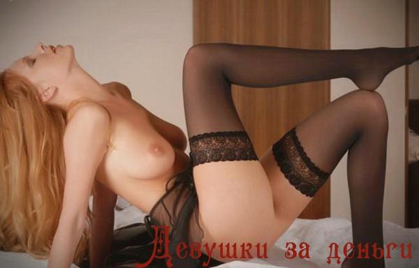 Проститутка дорогая нижниц новгород не салон реальные