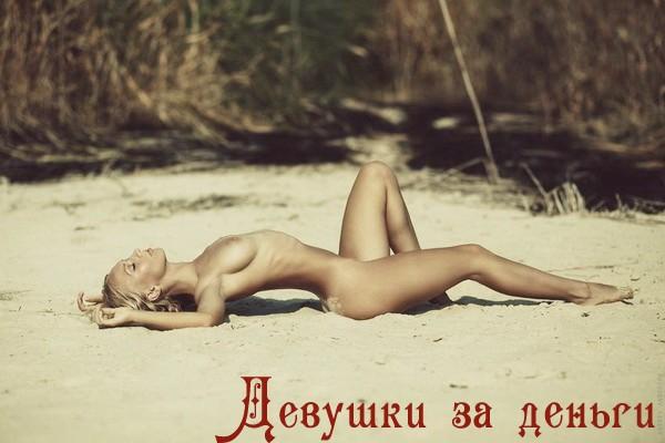 500 рублей час шлюха