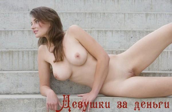 Фото индивидуалок кирова с грудью 4 размера