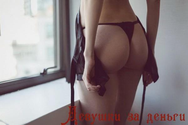 Проститутки ирбит свердловской области