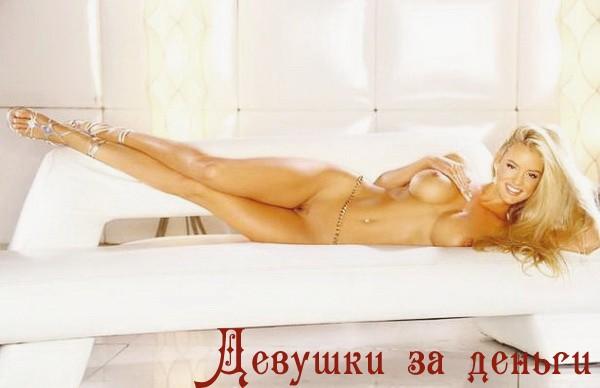 Проститутки Индустриальный район Перми