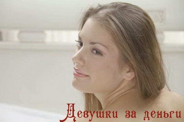 Снять проститутку фото город армавир